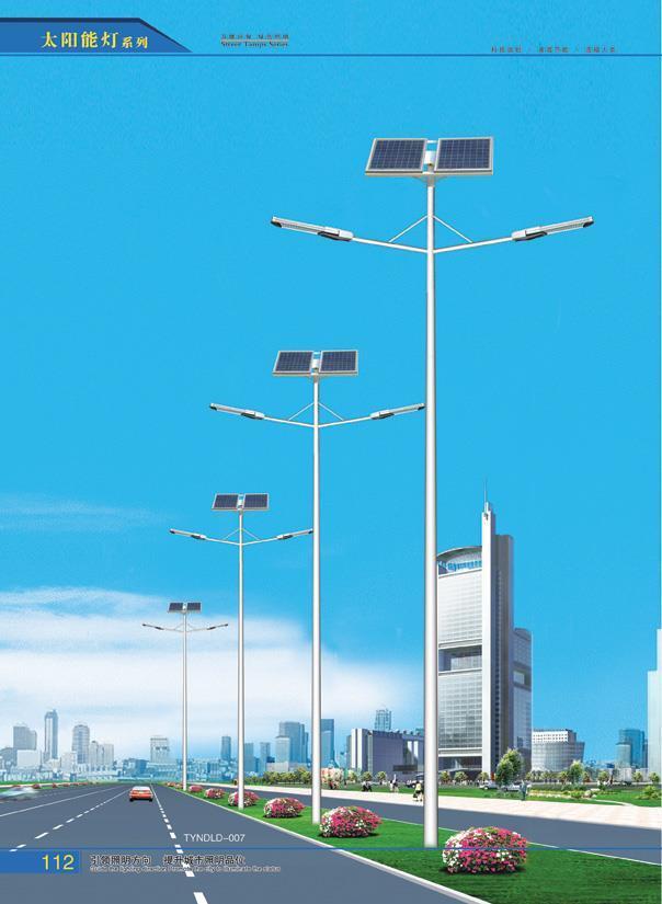 南京节能道路灯