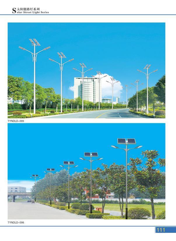 北京太阳能道路灯