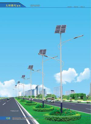 豪博太阳能led路灯生产厂家|价格|安装|图片|哪家好