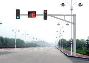 红绿灯信号灯